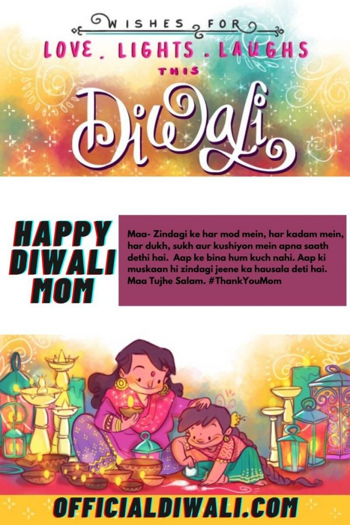 Happy diwali Maa officialdiwali.com