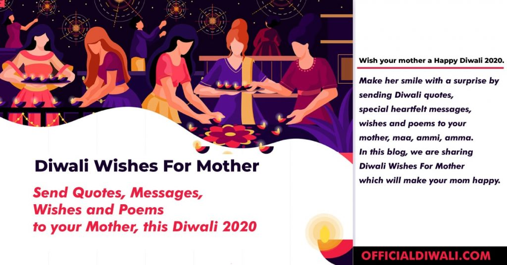 Diwali Wishes For Mother| Send Quotes, Messages, Wishes and Poems to your Mother, this Diwali 2020