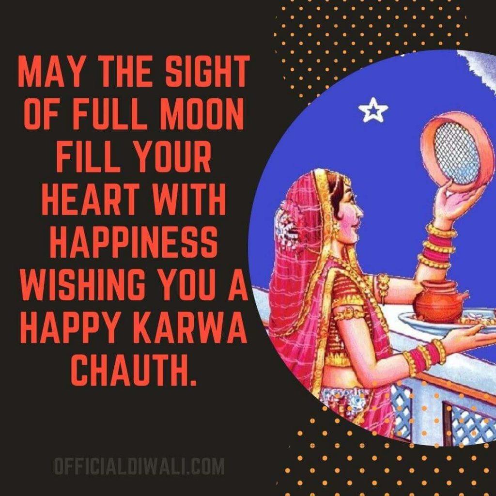 Wishing you a Happy Karwa Chauth officialdiwali.com
