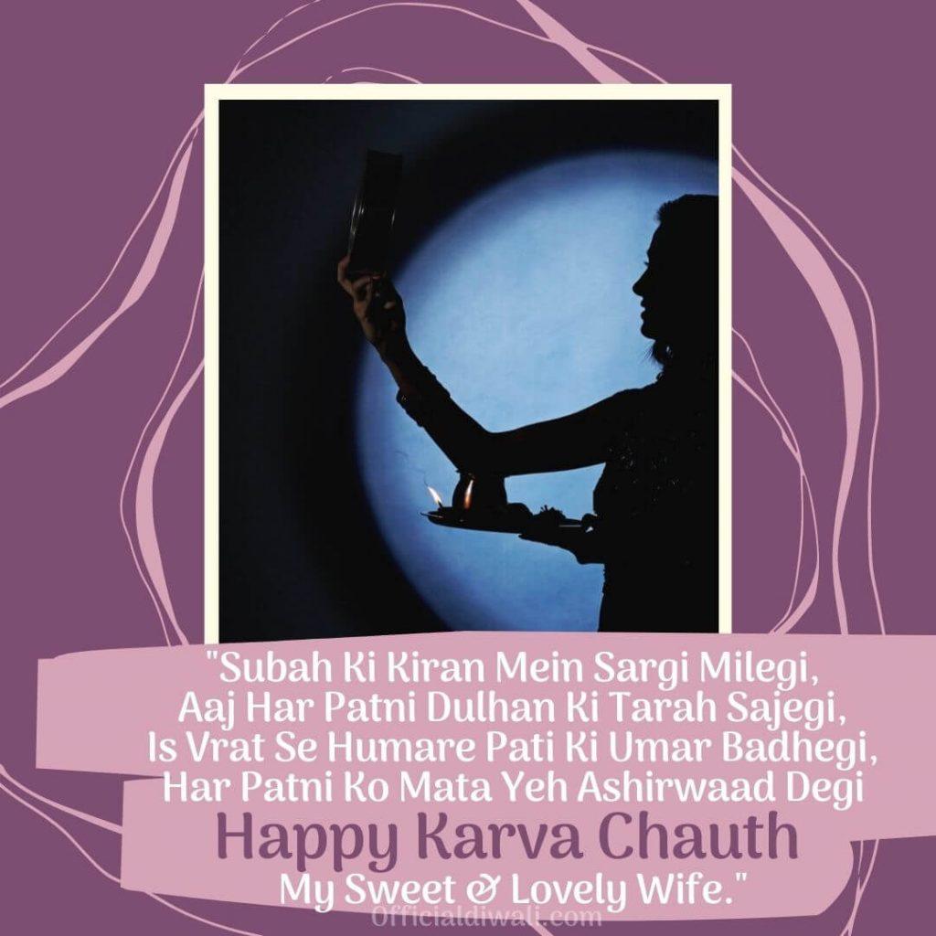 happy karwa chauth in hindi officialdiwali.com