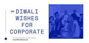 Corporate Diwali Wishes | Happy Diwali 2021 Boss