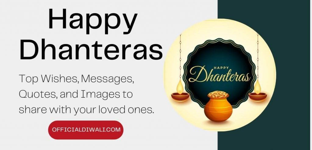 Happy Dhanteras Wishes, Messages, Quotes officialdiwali.com