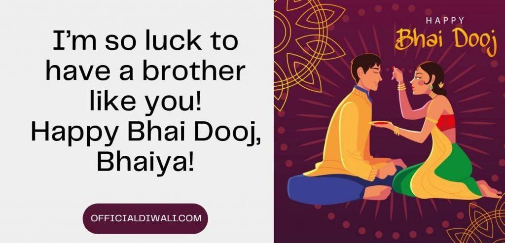 I'm so luck to have a brother like you!Happy Bhai Dooj, bhaiya! OFFICIALDIWALI