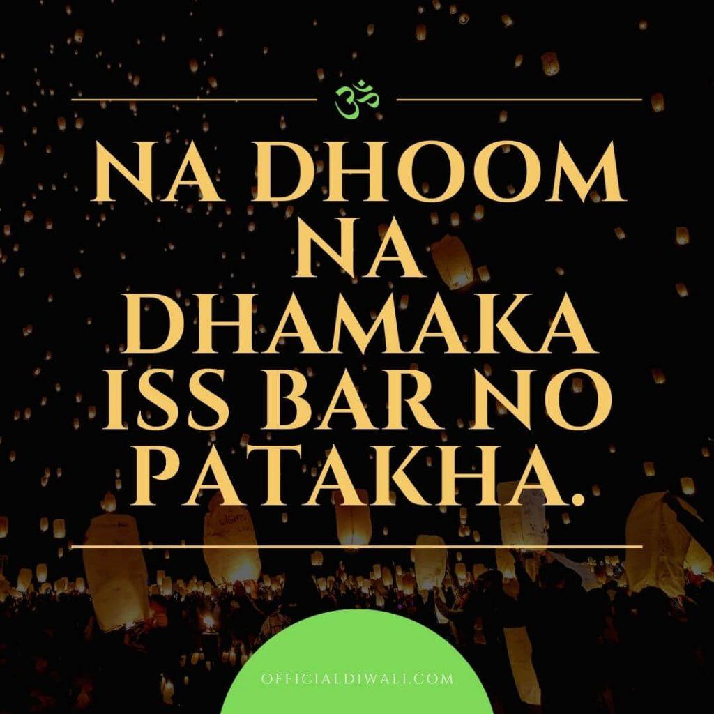 Na Dhoom Na Dhamaka Iss bar no patakha officialdiwali.com