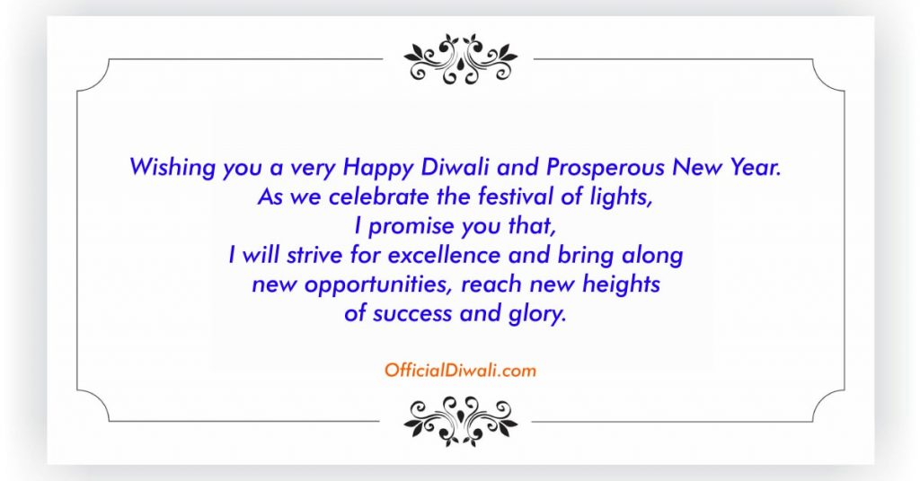 Wishing you a very Happy Diwali and Prosperous New Year